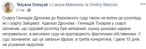Смертельное ДТП в Харькове: в деле неожиданный поворот
