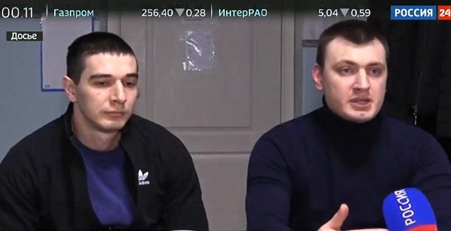 Освобожденные экс-беркутовцы засветились на росТВ: мы не виноваты