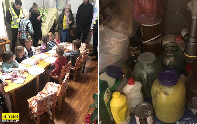 В Киеве незаконно удерживали 11 детей: фото и детали ЧП