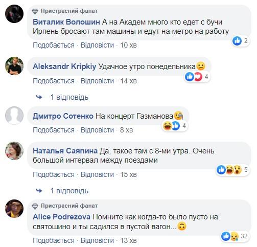 В метро Киева творится настоящий апокалипсис: появилось видео