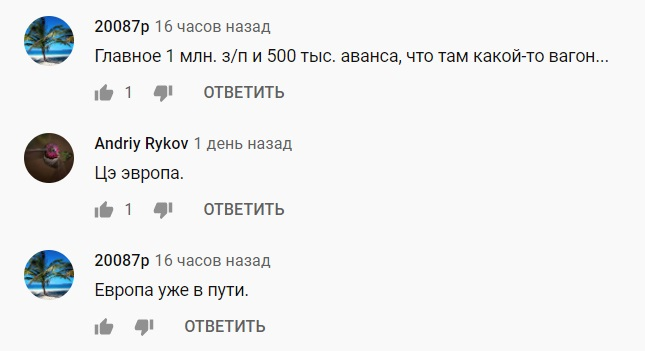 Укрзализныця попала в небывалый скандал: видео и подробности