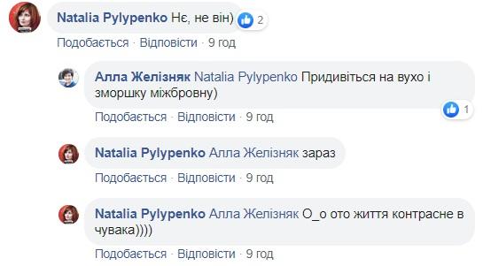 Козак Гаврилюк працює в Києві таксистом? З'явилися цікаві дані