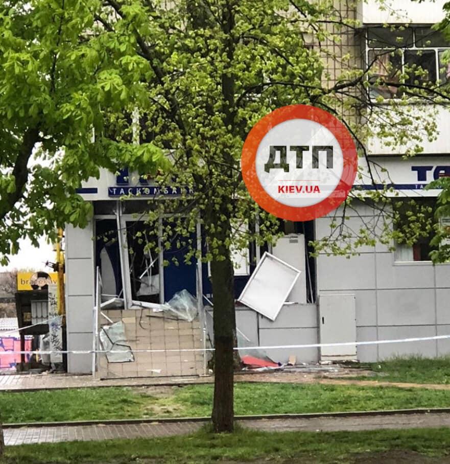 В Броварах подорвали отделение банка