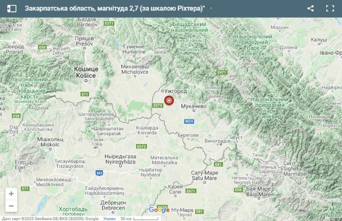 Україну сколихнув третій поспіль землетрус: з'явилася важлива заява