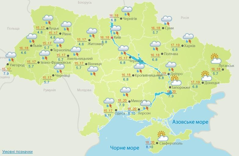 Грозовые дожди и до +20 на юге: погода в Украине на сегодня