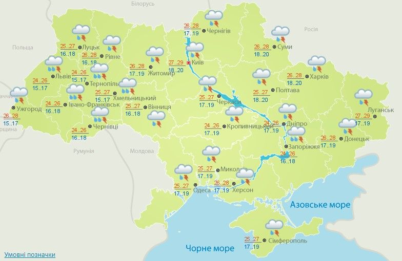 Дощі і грози в денний і нічний час: погода в Україні на сьогодні