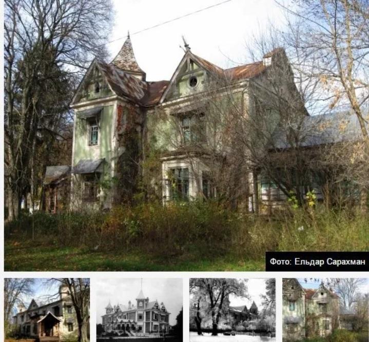 Загадочное поместье под Киевом оказалось известным имением (фото)