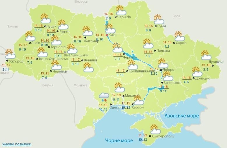 До +23 і дощі в одній області: погода в Україні на сьогодні