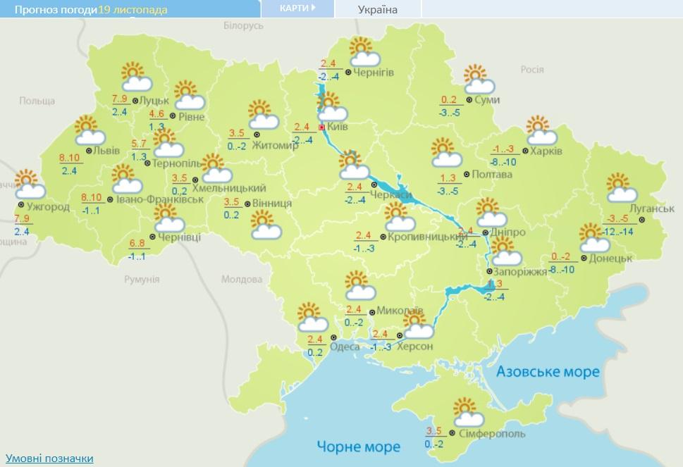 Антициклон Thodo принесет 14-градусный мороз и штормовой ветер: новые карты погоды