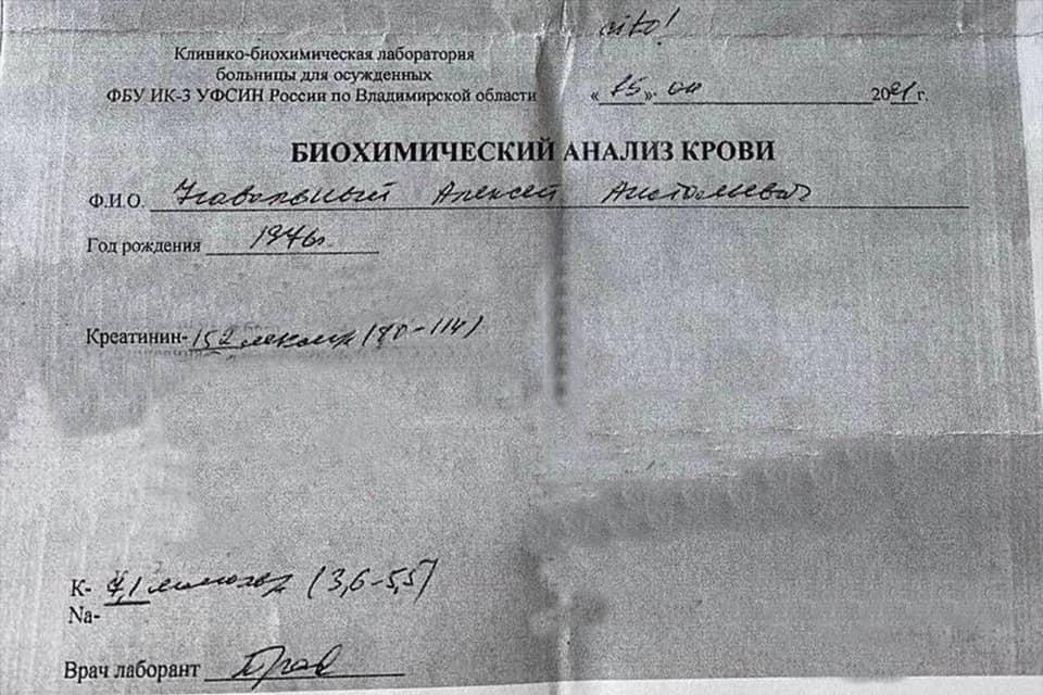"""Лікарі кажуть про критичний стан Навального: """"помре протягом найближчих днів"""""""