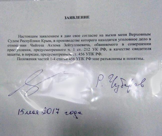 Кримські татари звернуться до міжнародних організацій зазахистом своїх прав,— Чубаров