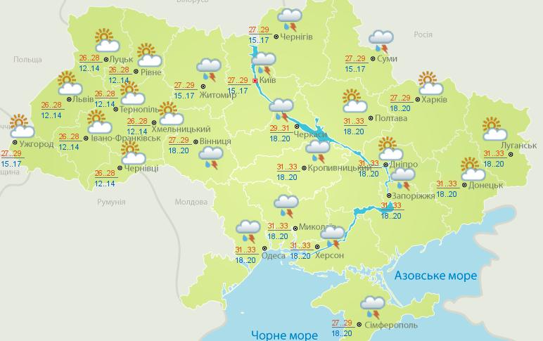 Завтра вУкраїні переважно без опадів, до +33