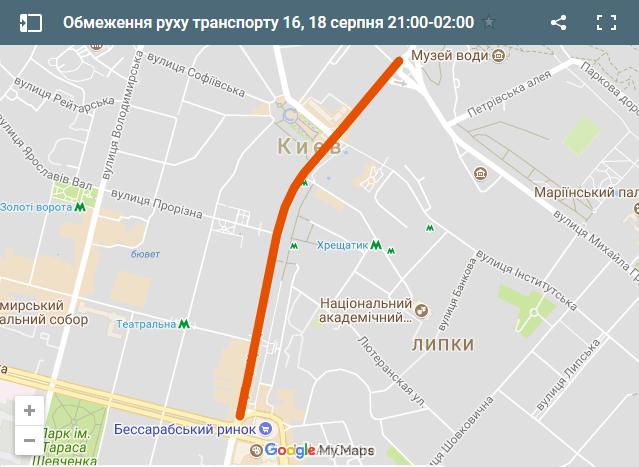 Нанекоторых дорогах  украинской столицы  17-18августа ограничат движение