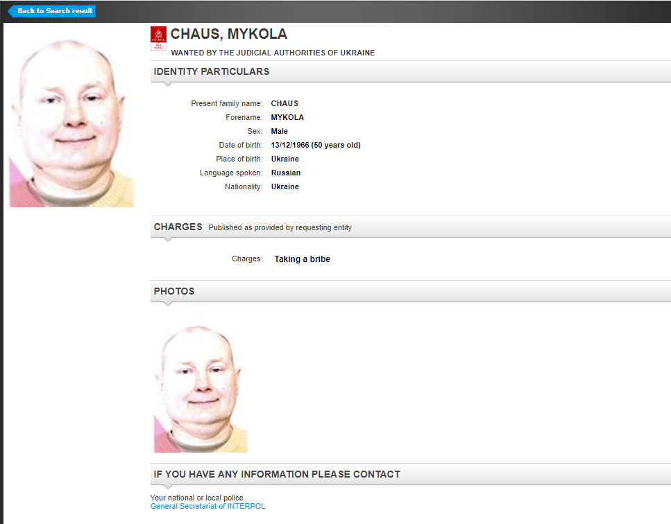 Інтерпол оголосив урозшук українського суддю-втікача Чауса