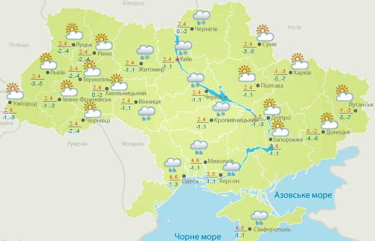 Мокрый снег сдождем ударят поцентральной части государства Украины