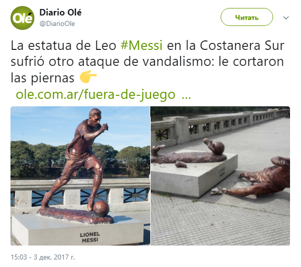 Статую Месси в Буэнос-Айресе разрушили второй раз за год