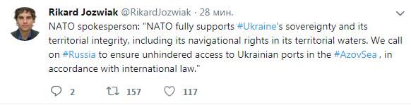 В НАТО отреагировали на нападение РФ на украинские корабли в Азовском море