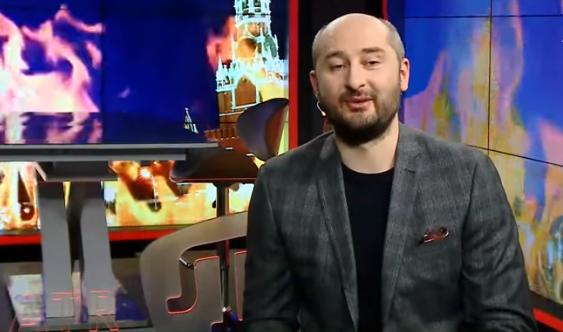 Бабченко пожизненно заблокировали в Facebook: подробности