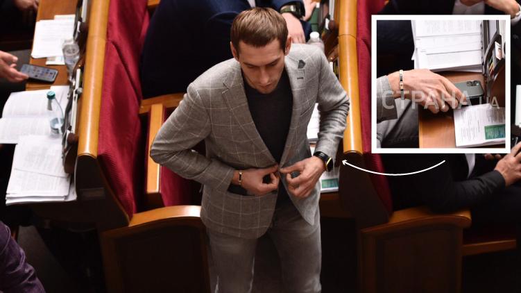 """""""Слуга народа"""" засветил в Раде новенький iPhone 11 Pro (фото)"""
