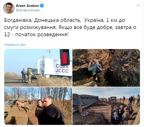 У МВС уточнили час початку розведення сил у Петрівському