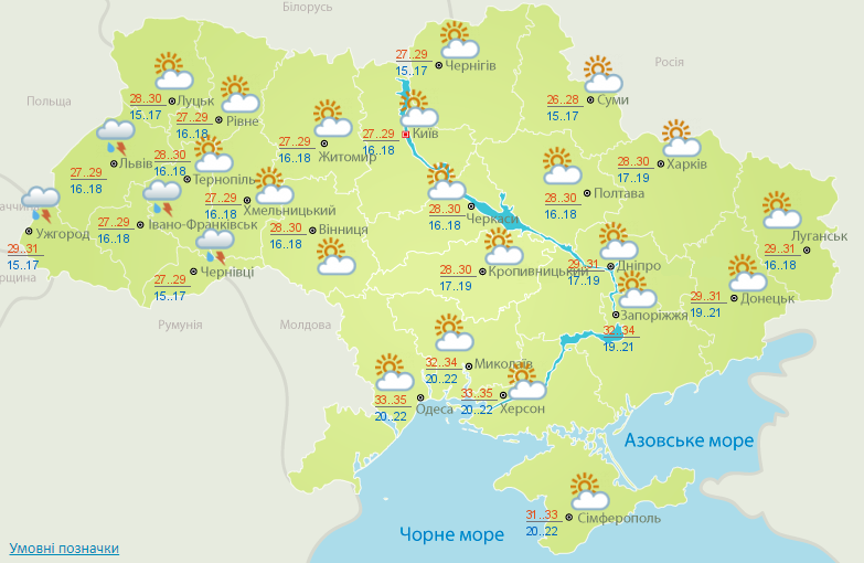 Дощі у чотирьох областях і спека до +35: прогноз погоди на сьогодні
