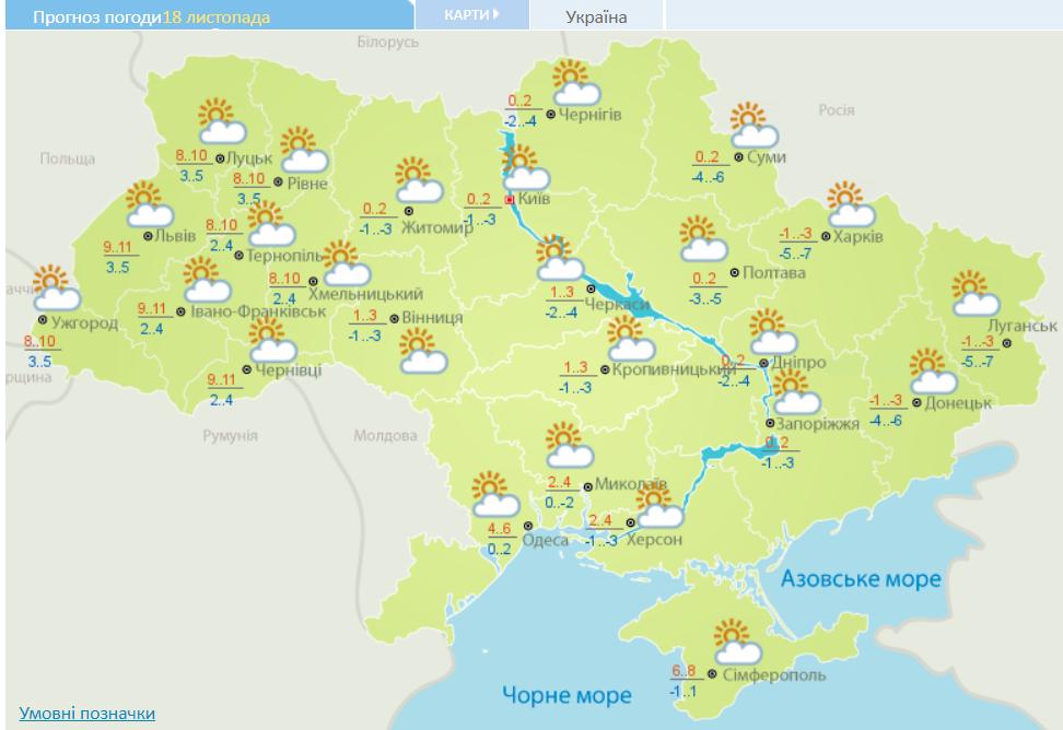 Морозно та сухо: прогноз погоди на сьогодні