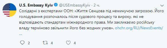 Посольство США поддержало заявление ООН о неизбежной угрозе жизни Сенцова