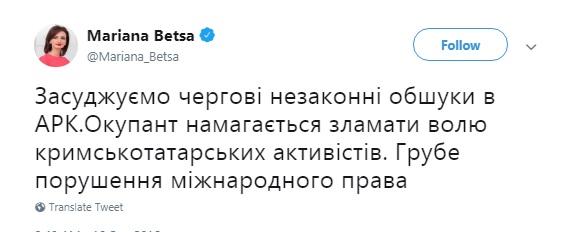 В Крыму за съемку действий силовиков при обысках задержали двух активистов