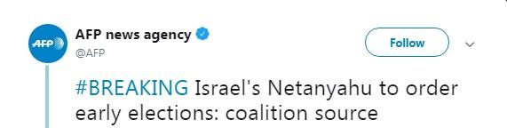 Нетаньяху назначит досрочные выборы в Израиле, - AFP