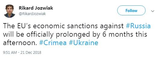 ЕС сегодня официально продлит санкции против России