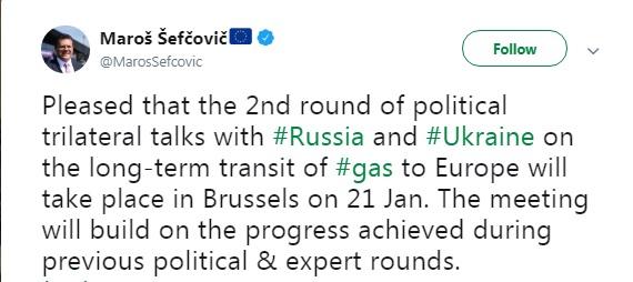 Еврокомиссия объявила дату трехсторонних переговоров по газу