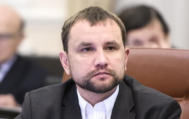 В Украине появится новый государственный праздник: что известно