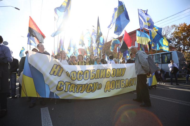 В столице начался марш УПА