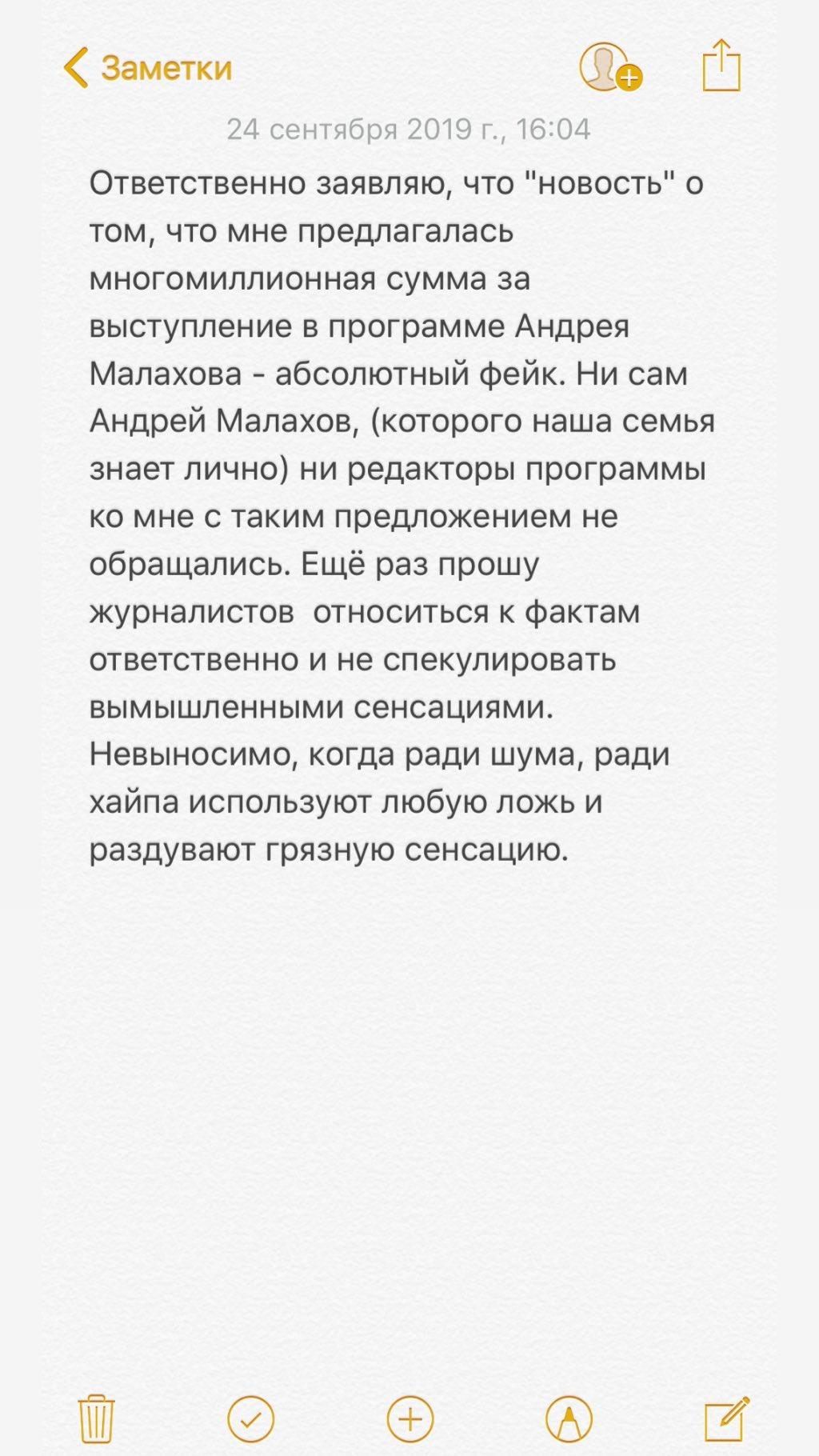 Невыносимо: дочь Заворотнюк сделала сенсационное заявление