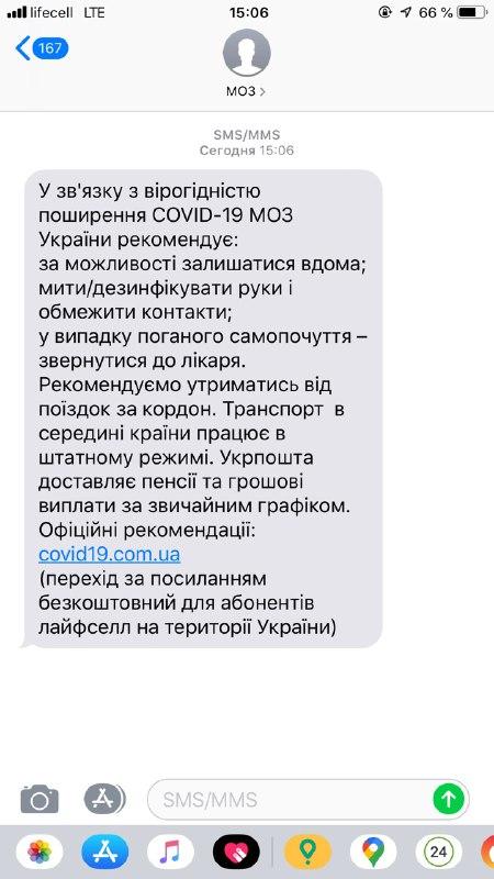 Закрыть общепиты и ограничить поездки по стране: что предлагают в Украине из-за коронавируса