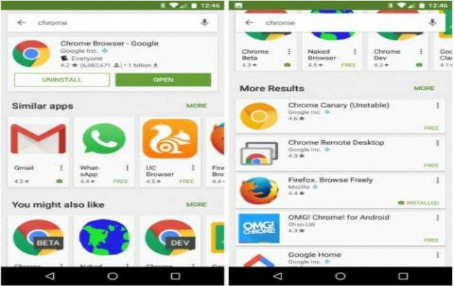 В «Google Play Музыке» появятся «умные» плей-листы
