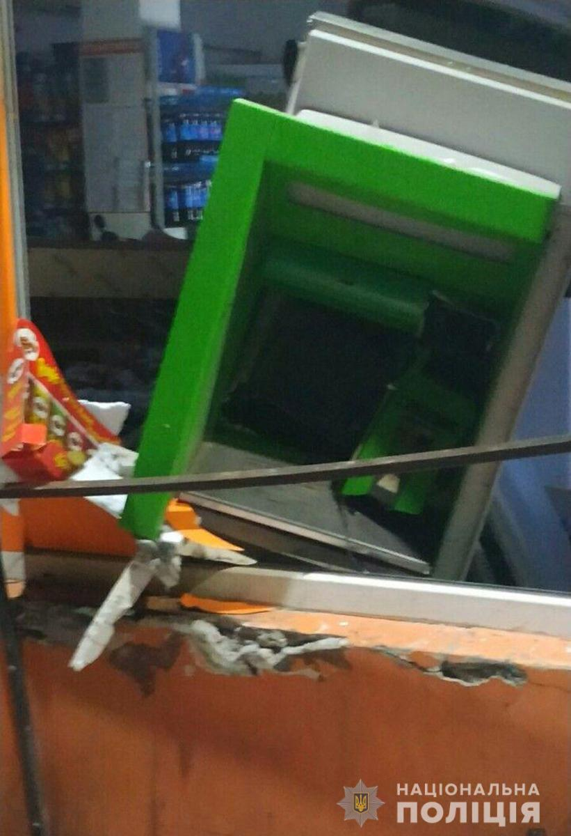 У Запоріжжі підірвали банкомат