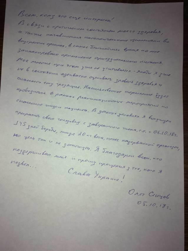 Сенцов заявил о прекращении голодовки с 6 октября, - адвокат