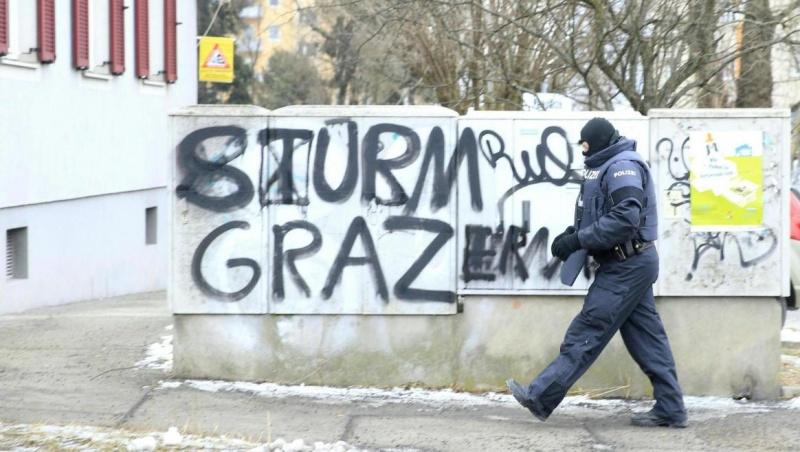 ВАвстрии милиция проводит антитеррористический рейд