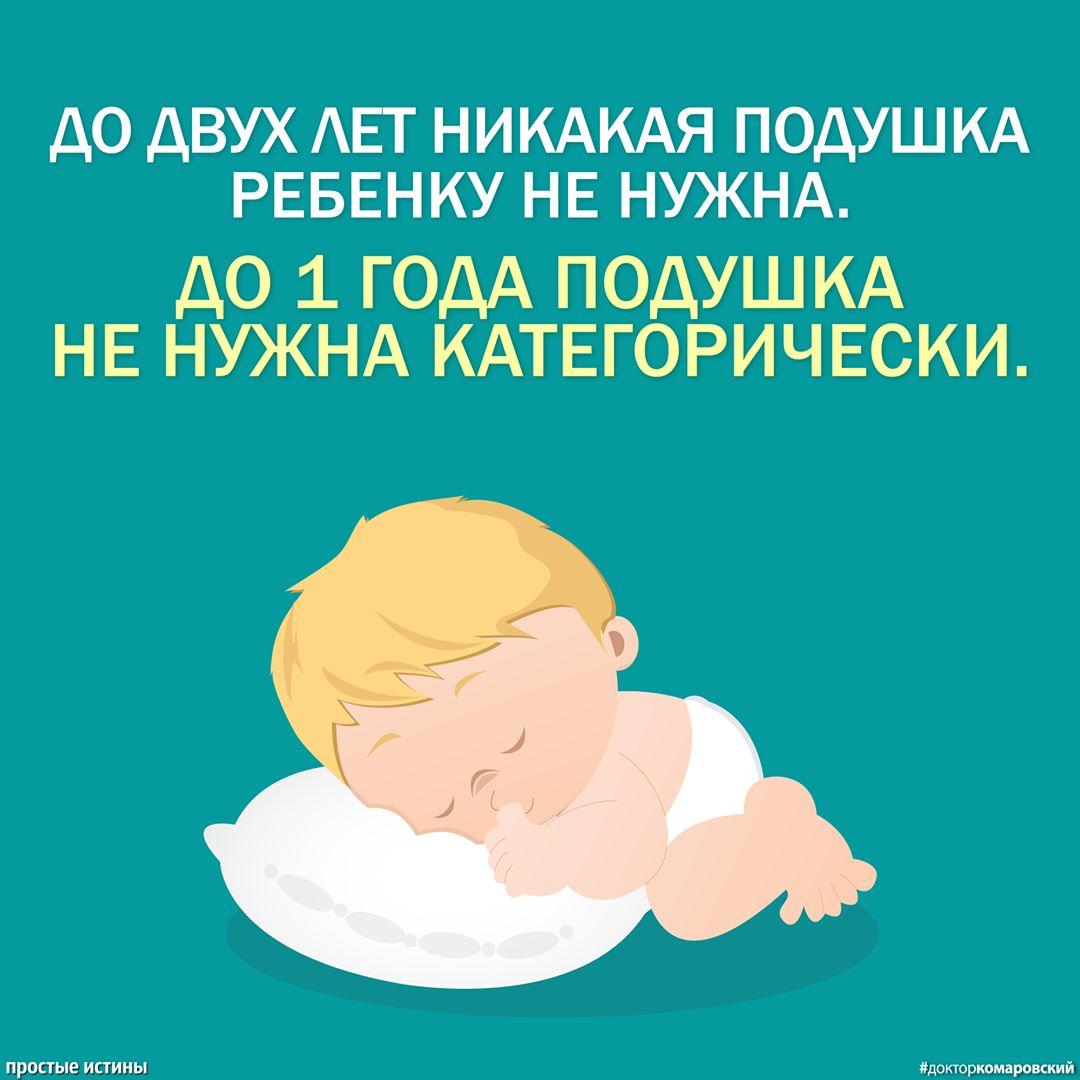 Детям до двух лет категорически нельзя: Комаровский дал совет молодым родителям