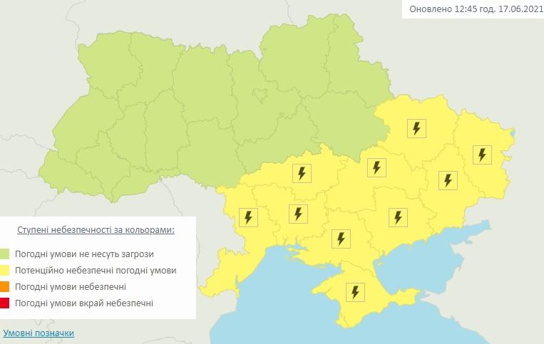 На пятницу в Украине объявлено штормовое предупреждение: какие области накроют грозы и град