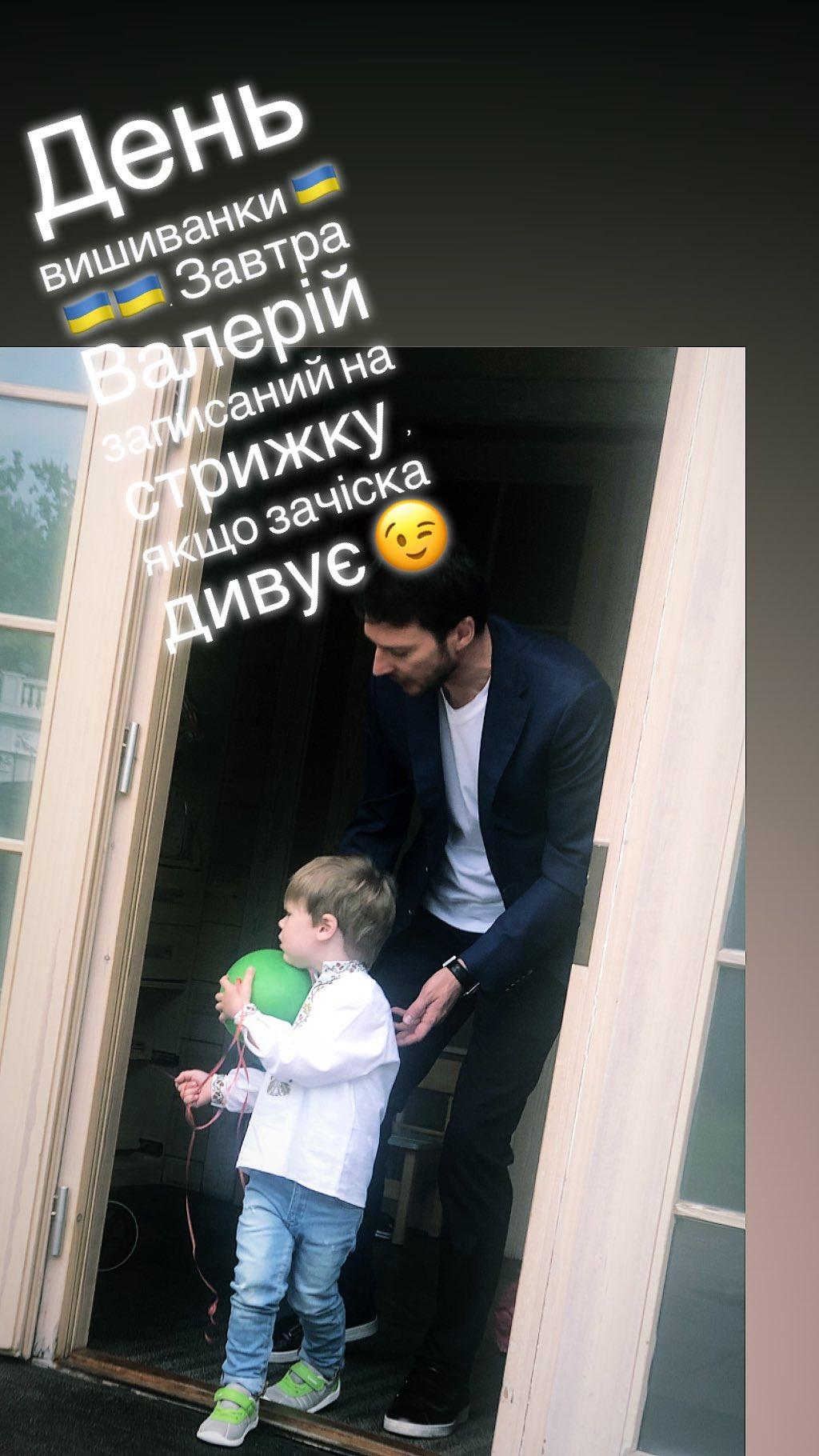 Сын и муж Оли Фреймт