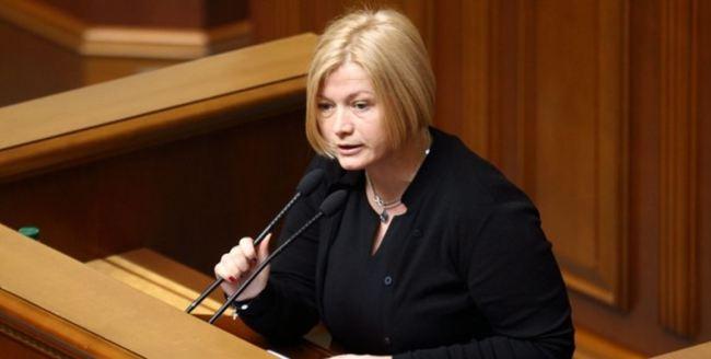 Первый вице-спикер Верховной Рады: Украина обеспокоена присутствием белорусов, россиян и сербов в ОБСЕ