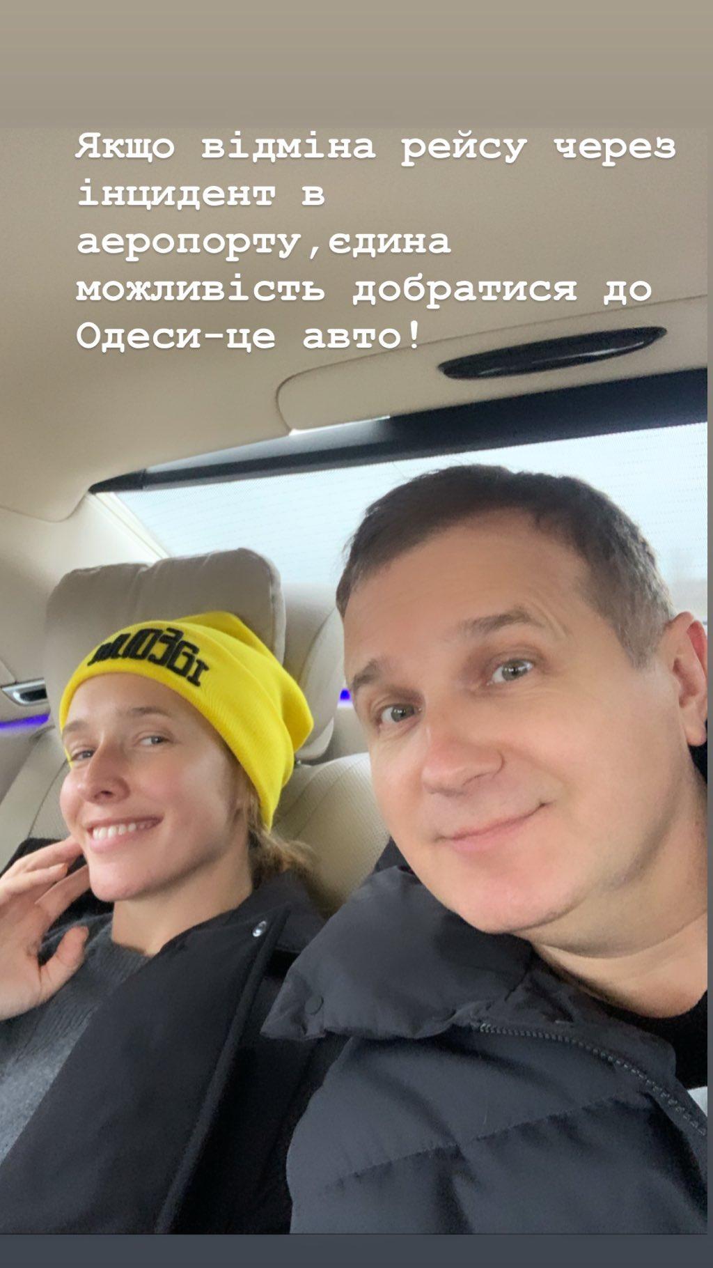 """""""Суворі хот-доги"""": Осадча та Горбунов потішили веселим """"дорожнім"""" фото"""