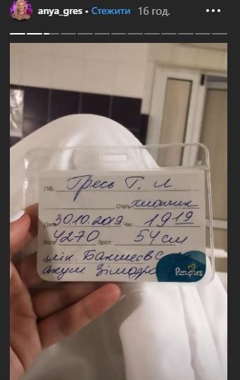Популярный нардеп впервые стал отцом: фото из роддома