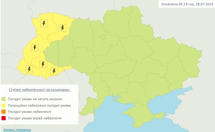 Синоптики предупредили об ухудшении погоды в Украине