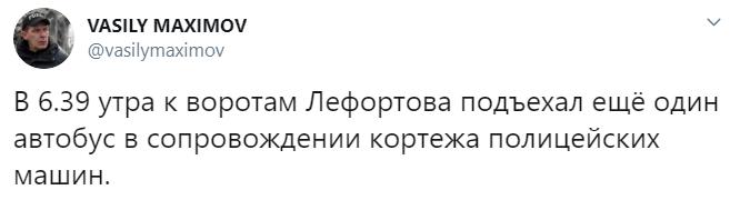 """В Москві поблизу СІЗО """"Лефортово"""" помітили автобуси з спецназом"""