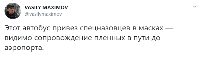 """В Москве возле СИЗО """"Лефортово"""" заметили автобусы со спецназом"""