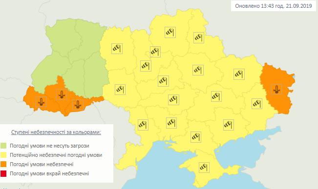 Завтра в Украине ожидаются сильные заморозки