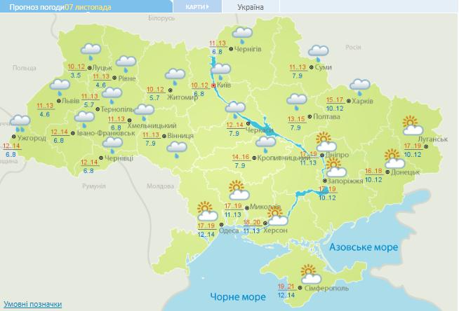В Украине до конца недели будут преобладать дожди